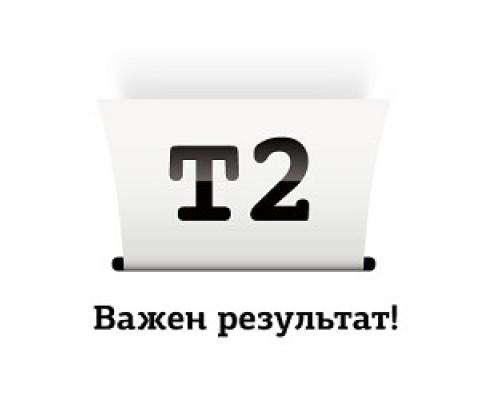 T2 CB321/CN684HE Картридж №178XL для HP Deskjet 3070A/Photosmart 6510/7510/B110/C8583, черный, С ЧИПОМ, 550 стр.