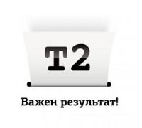 T2 CB324HE Картридж №178XL для HP Deskjet 3070A/Photosmart 6510/7510/B110/C8583, пурпурный, С ЧИПОМ, 750 стр.