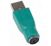 Espada USB (M) to PS/2 (F), (EUSBM-PS/2F)