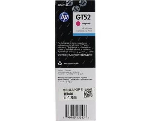 HP M0H55AE Чернила GT52 Пурпурный GT5810/5820 (8000 стр) (70 мл)
