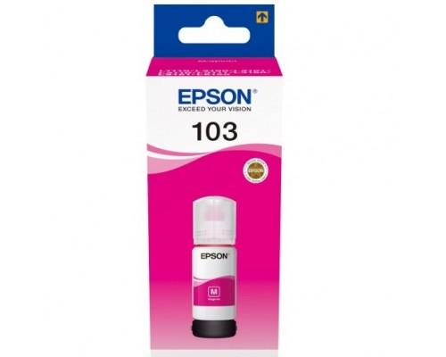EPSON C13T00S34A Контейнер с пурпурными чернилами для L3100/3101/3110/3150/3151, 65 мл.(cons ink)