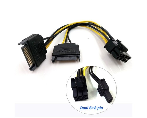 ORIENT C588, Переходник питания для PCI-Ex видеокарт 2 x SATA 15pin (M) -> 8pin (6pin+2pin)