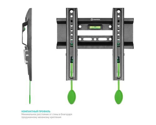 ONKRON BASIC FM1 чёрный 17-42 Максимальная нагрузка: 30 кг VESA: 75x75, 100x100, 100x200, 200x100, 200x200 мм Вылет от стены: 30 мм Встроенный уровень Система фиксации